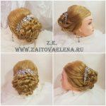 pricheska-svadebnaya