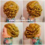 Заитова Елена мастер-класс прическа свадебная 3