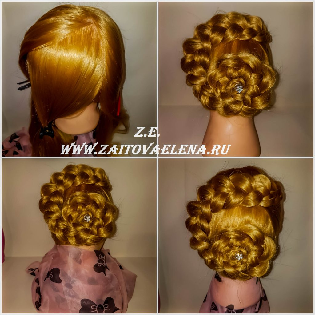 Заитова Елена стилист по прическам 39